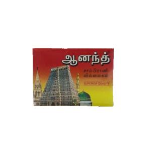 Agarbatti & Incense Sticks | Saraswathi Stores